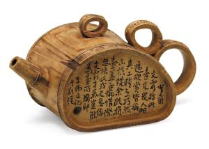 Bamboo_log_teapot