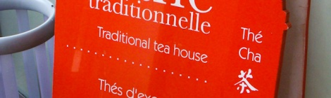 Unami - Maison de thé traditionnelle in Brussels